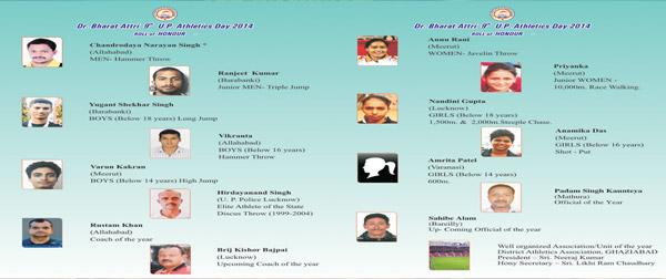 9th U.P Athletics Day 2014